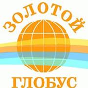 Автобусные туры в Европу,  Россию,  Украину. Круизы. Авиатуры.